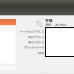 ubuntu でGTX1050Tiのドライバをインストールするまで【 ssh でMacからubuntuに接続 編 】